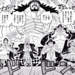 ワンピース801話「あらすじ・ストーリー紹介」目的地ゾウ!新しい懸賞金!