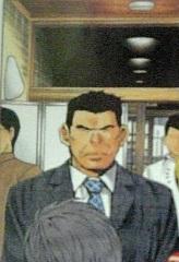 森下茂男(もりした しげお)