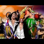 シャンクス率いる赤髪海賊団 全メンバーの強さや能力、懸賞金を考察!