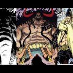 カイドウ率いる百獣海賊団 メンバーの強さ・懸賞金・悪魔の実の能力まとめ!【ワンピース】
