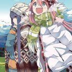 キャンプ・登山・釣り・サイクリング!「アウトドア」をテーマにしたアニメ10選!