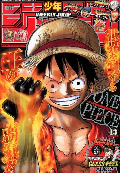 ONE PIECE(尾田栄一郎)
