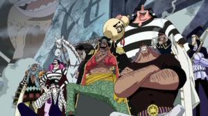 黒ひげ海賊団とは?