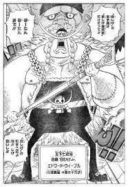 """第9位 エドワード・ウィーブル(自称""""白ひげJr"""")"""