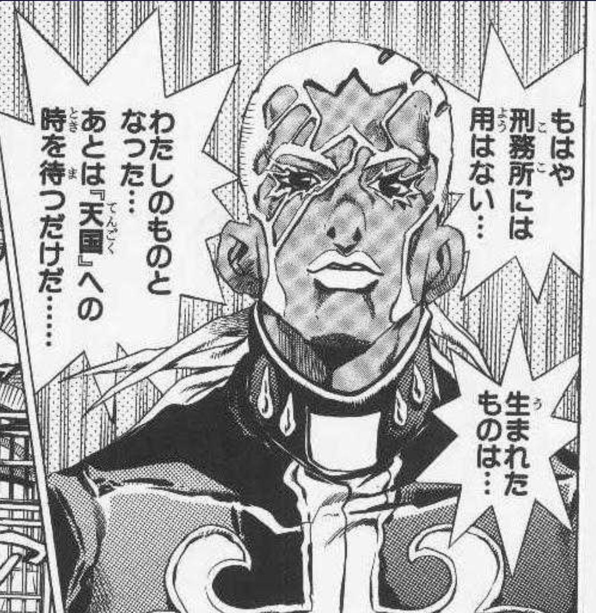 六部 アニメ ジョジョ