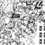 【悲報】【ジョジョ 5部】アニメ、ここから無駄ラッシュ以外つまらない[ジョジョの奇妙な冒険 2chまとめ]