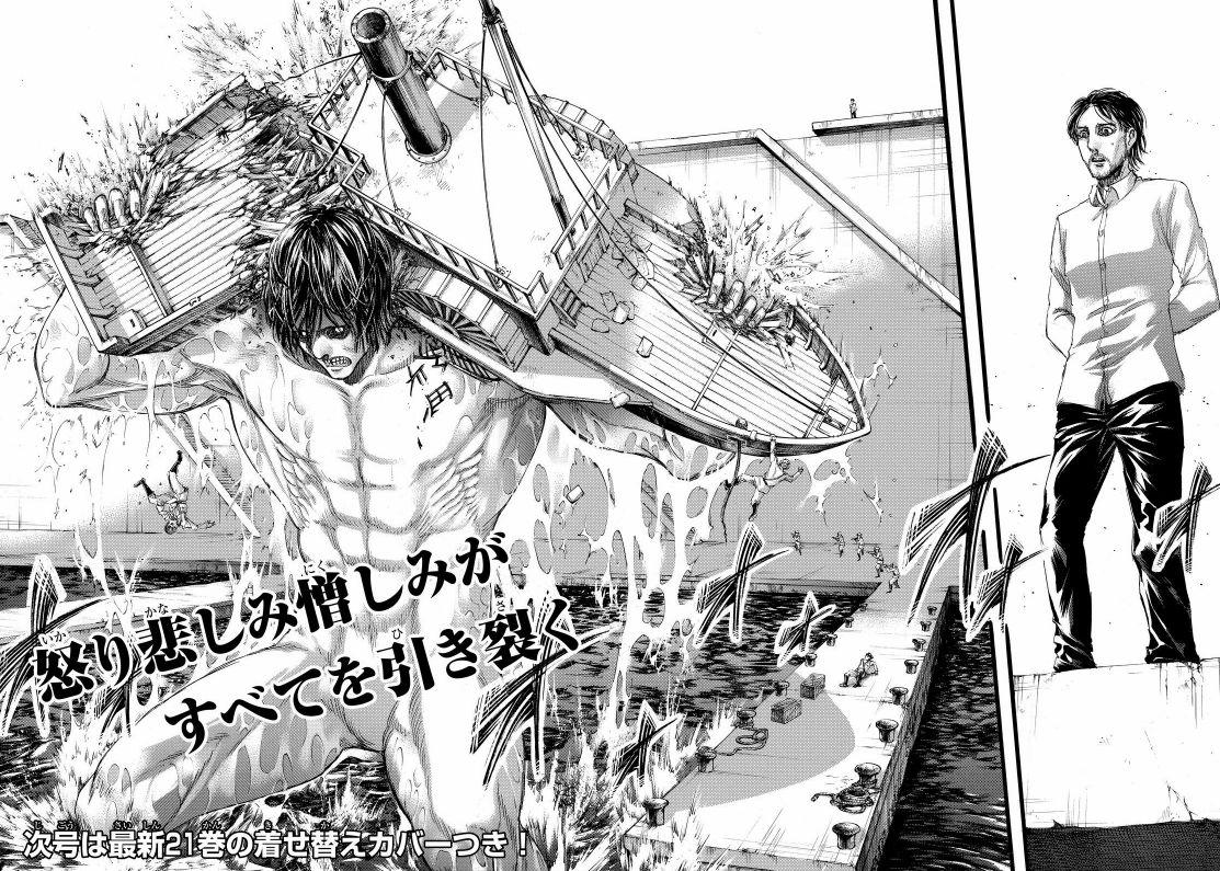 キャラ 進撃 の 巨人 死亡