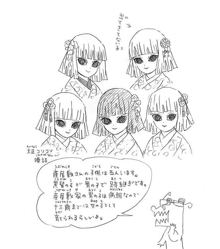 3人の女の子 鬼滅の刃